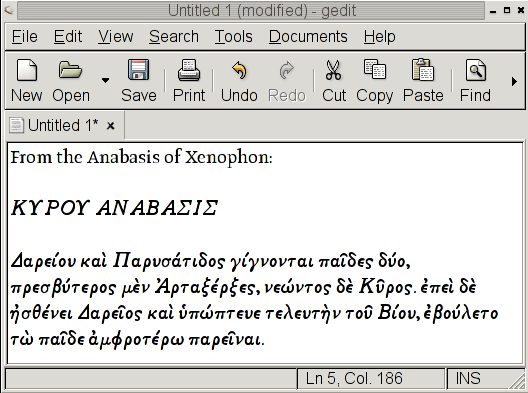 Greek text in gedit